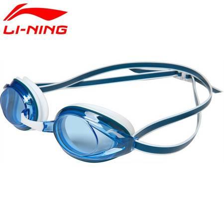 李宁/LI NING 泳镜 男女高清防雾镀膜 电镀成人防水高清游泳眼镜 比赛舒适跳水 透明度高