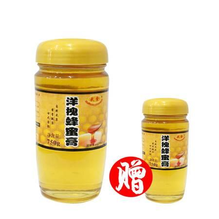 【买一送一】中国农垦武食  洋槐蜂蜜膏750g/瓶