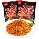 【5包装】阿宽 火鸡面 甜辣鸡肉味105g/袋 速食干拌方便面 非油炸袋装泡面