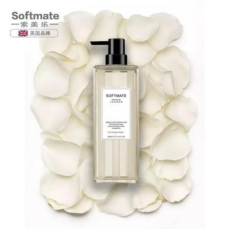 索美乐 氨基酸植粹洗发水600ml+蛋白氨基酸植粹护发素600ml 组合装