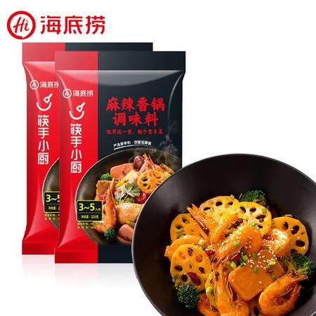 【2袋装】海底捞 火锅调料 一料多用 麻辣香锅调味料 220g