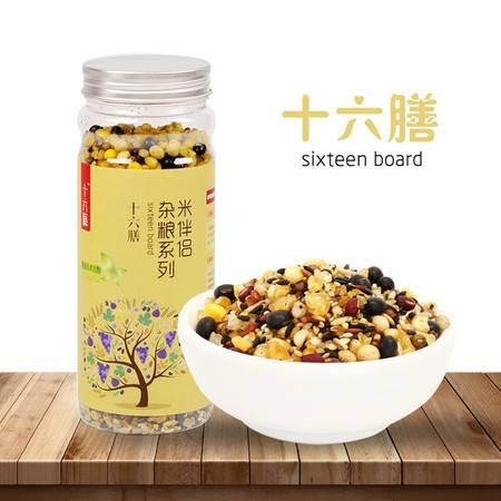 十六膳 罐装米伴侣 全谷预熟杂粮颗粒 谷物杂粮粥饭 粗粮代餐425g/瓶