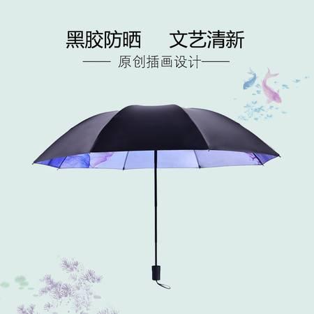 羚羊早安 原创品牌 纪念插画伞 手绘黑胶防晒 遮阳伞 晴雨伞