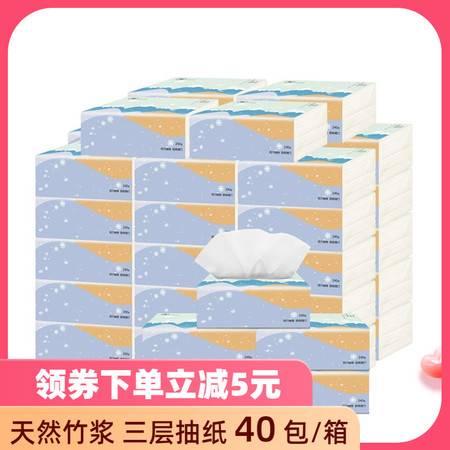 【领券立减5元】整箱40包装 简舍 天然竹浆 白色甄柔抽纸 三层抽纸 240抽 超值家庭装 40包