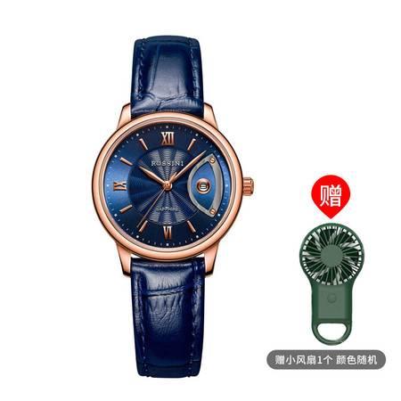 罗西尼(ROSSINI)手表 雅尊商务系列 超薄日历防水 石英女表  皮带女士手表5716系列