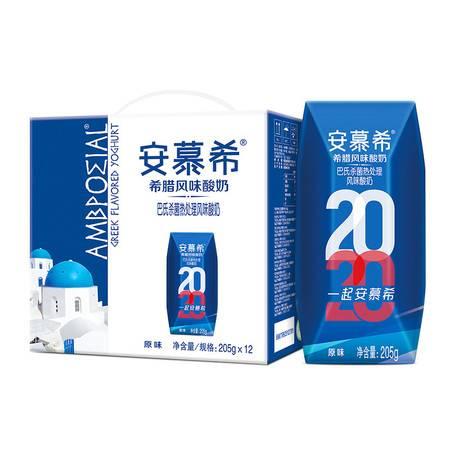伊利 安慕希希腊风味 常温酸奶原味205g*12盒/箱