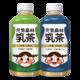 【8瓶装】元气森林 0蔗糖低脂网红低卡奶茶乳茶 浓香原味450ml*4+ 茉香奶绿 450ml*4