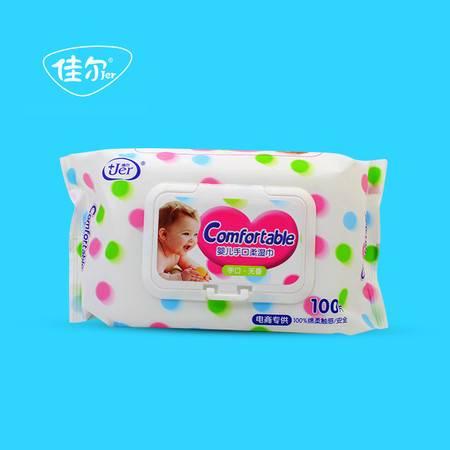 清洁带盖儿童婴儿湿巾100片*6 无香柔肤湿纸巾 宝宝抗菌滋润湿巾(新款)
