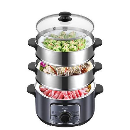 美的/MIDEA 厨房多用途不锈钢电蒸锅 电火锅 电煮锅 电热锅 三层10L大容量