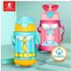 富光幼儿童保温杯 带吸管水杯 婴儿防漏防摔水壶