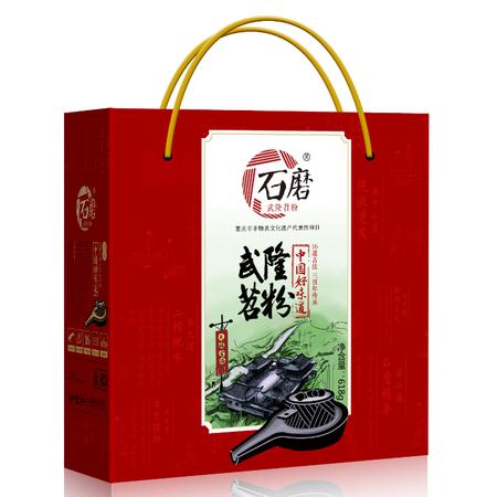 武隆苕粉礼盒装
