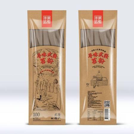 寻味武隆苕粉248g袋装