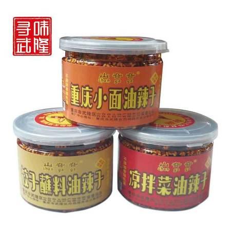 寻味武隆 山旮旮凉拌菜油辣子250克罐装