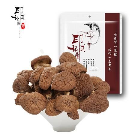 印记武隆-茶树菇