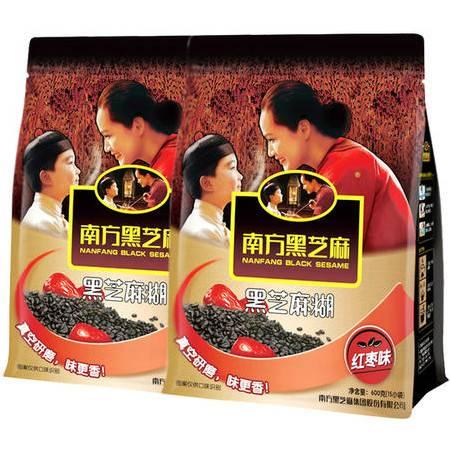 【江津馆】南方黑芝麻糊(精装)600g-重庆市内包邮29.8元