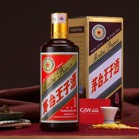 茅台 王子酱色 53度 白酒 500ml单瓶装 口感酱香型 四福酒业