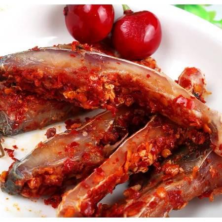 【农家腌鱼】贵州从江侗乡腌鱼农家腌鱼侗家味道特色美食1斤装 全国部分省包邮