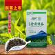 【电商扶贫】海南北纬18度 高山云雾茶  金鼎绿茶 (50g)