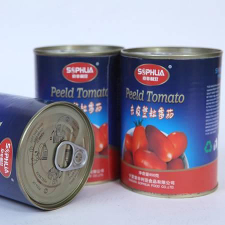 【平罗馆】索非利亚 去皮番茄罐头 400g罐装
