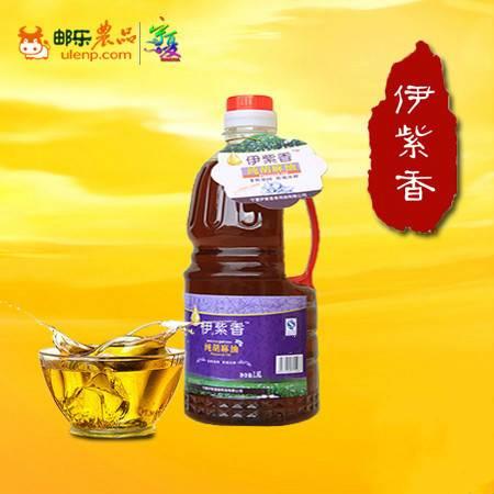 【平罗馆】伊紫香  纯胡麻油1.8L 宁夏特产 食用油 热榨亚麻籽油家庭炒菜油