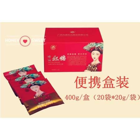 柳州网山红糖(便携装)20袋装一盒