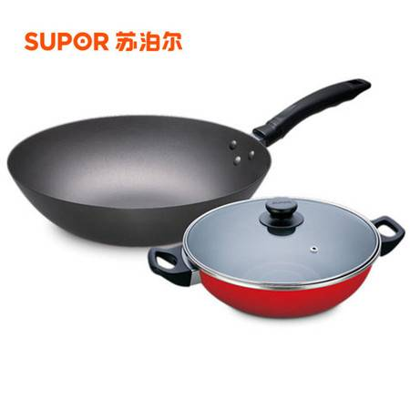 苏泊尔/SUPOR爱家二件套炒锅 煎锅VTP1634T