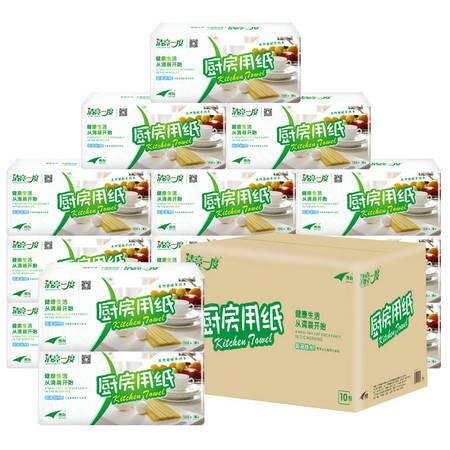 清亮一度 厨房用纸 120抽*5包家用吸油纸巾 擦手纸吸水纸抹手纸 抹油纸抽纸