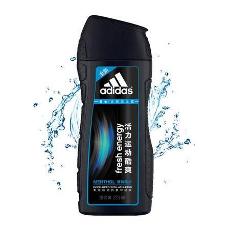 阿迪达斯(Adidas)男士 活力运动酷爽去屑洗发水 220ml 洗发露动能去屑因子减少头屑再生