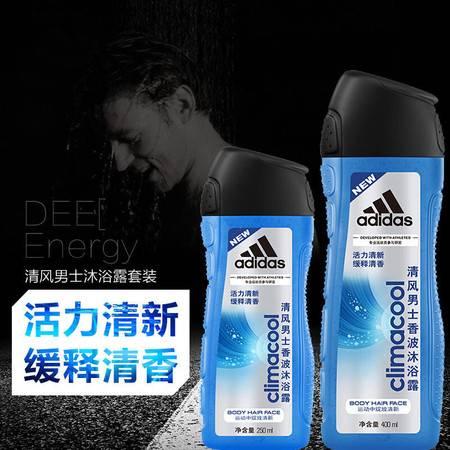 阿迪达斯(Adidas) 阿迪达斯男士沐浴露 清风男士沐浴露400ml+250ml套盒