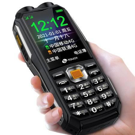 天语(K-Touch)M8双卡双待4G手机移动联通电信
