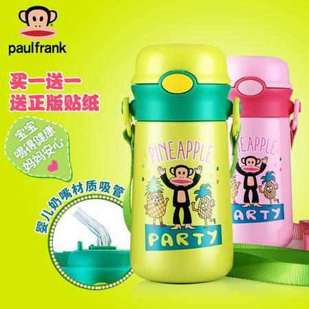 PAUL FRANK大嘴猴 儿童保温杯带吸管儿童水杯不锈钢340ml PFD008