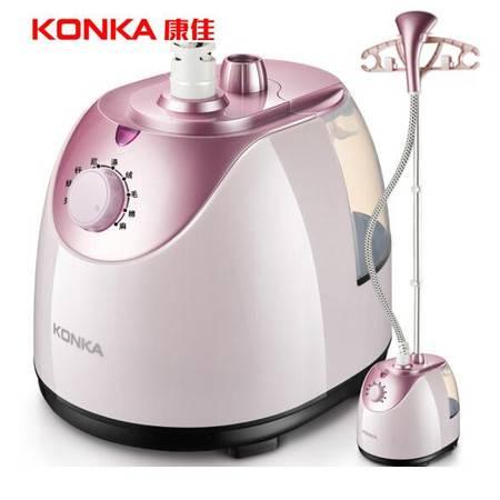 康佳/KONKA 挂烫机 1.6L 单杆 可升降家用蒸汽式手持/挂式电熨斗KZ-GT17