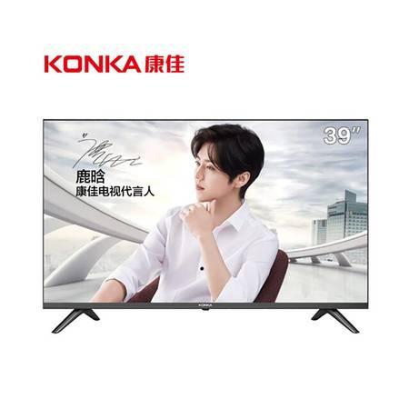 康佳/KONKA  LED39E330C 39英寸卧室电视高清蓝光节能平板液晶电视