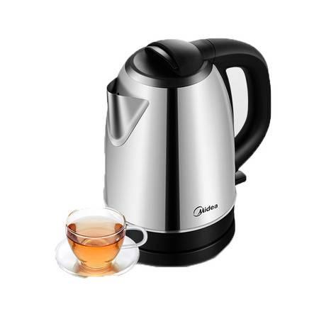 美的/MIDEA 电热水壶 全钢优质温控电热水壶电水壶大容量WSJ1702b