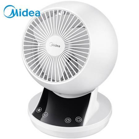 美的/MIDEA  新品空气循环扇/遥控电风扇/台扇/涡轮扇家用台式静音摇头GAD15EB