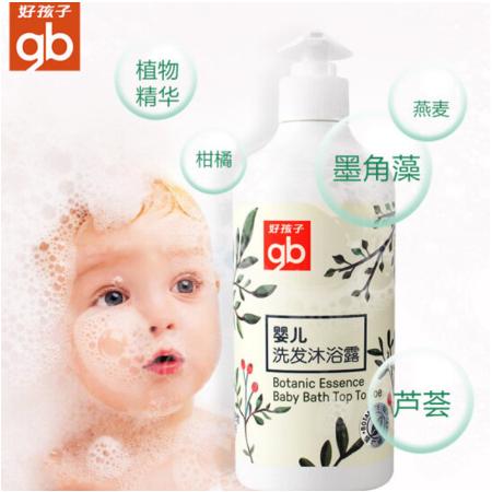 好孩子/gb h婴儿洗发沐浴二合一500ml儿童无泪配方洗发液沐浴露V2107