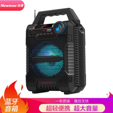 纽曼数字 广场舞音响迷你无线蓝牙插卡收音机微信收款语音播报器 TR-K55