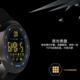 纽曼 数字蓝牙智能手表男 计步器时尚防水运动手表EX18黑色