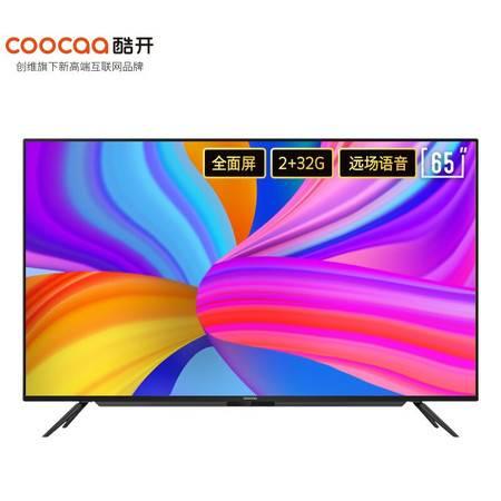 创维/SKYWORTH 4K超高清免遥控声控 百度AI语音 全面屏声控平板电视65P50
