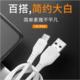 台电 数据线充电线防折快速充电多种接口选择 P10