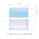 YNBY/云南白药 成人外科口罩一次性三层防护含熔喷布防尘防细菌30只(3袋)
