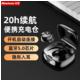 纽曼Newmine 无线迷你音乐通话蓝牙耳机单耳带充电仓 L10加强版