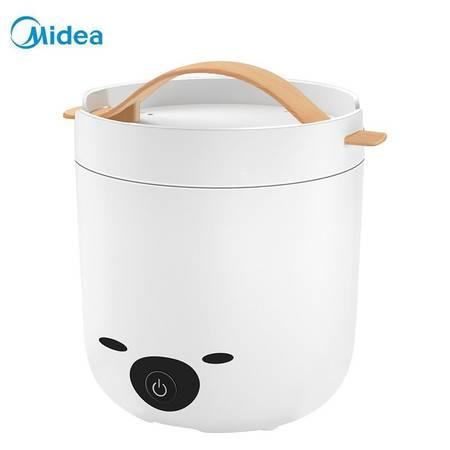 美的/MIDEA 蒸汽电饭煲1人单人小型迷你家用1.3升宝宝辅食 MB-FB10M103