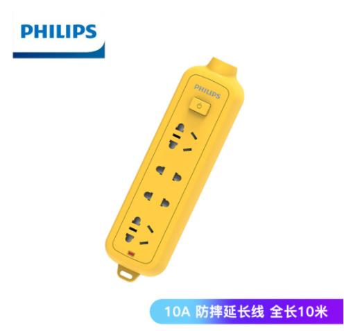飞利浦/PHILIPS 新国标USB插座 3USB+6孔位 1.8米 SPS1612Q/93