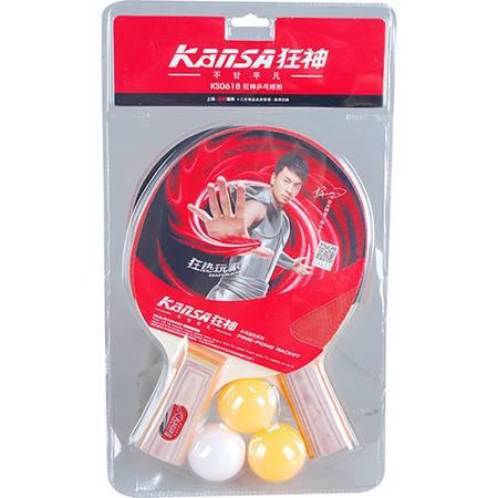 【浙江百货】批发狂神乒乓球拍长短柄带球 0618