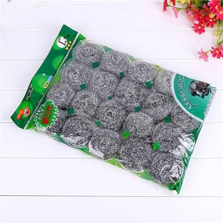 【浙江百货】创意新款刷碗刷锅必备清洁球 清洁刷20个装