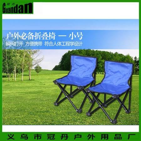【浙江百货】加固型 小号立体凳 钓鱼凳 可折叠 休闲椅GD