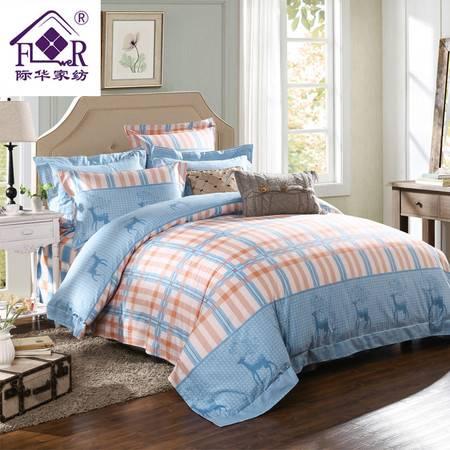 际华家纺 有机棉活性印花四件套床品套件1.5米床-布瑞格