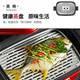 西屋 网红多功能锅料理锅家用电火锅分体式电蒸锅电煮锅WSC-1423