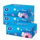 维达 纸盒抽纸9盒超韧面巾纸3层130抽维达硬抽